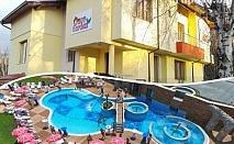Нощувка със закуска и вечеря + МИНЕРАЛЕН басейн и СПА от Къща за гости KOT Garden, Сапарева баня