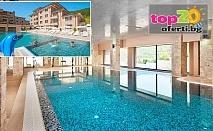 Нощувка със закуска и вечеря + Минерални Басейни и СПА пакет в луксозния Вела Хилс Парк Хотел и СПА, Велинград, от 65 лева на човек!