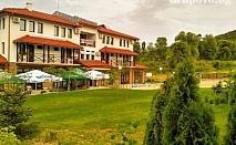Нощувка със закуска и вечеря в НОВООТКРИТИЯ семеен хотел Хефес, край Хасково