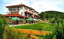Нощувка със закуска и вечеря в НОВООТКРИТИЯ хотел Хефес, край Хасково