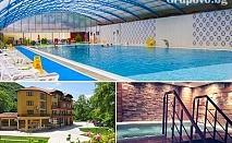 Нощувка, закуска и вечеря + огромен топъл МИНЕРАЛЕН басейн и СПА в Хотел Делта, Огняново до края на Март