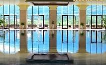 Нощувка със закуска и вечеря + ползване на басейн и термална зона на СПА центъра от хотел Риу Правец