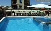 Нощувка със закуска и вечеря + ползване на басейн с гореща минерална вода и сауна в Митьовата къща, Стрелча