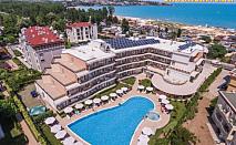 All inclusive Ultra + ползване на басейн, чадъри и шезлонги при басейна от хотел Мирамар, Каваците до Созопол