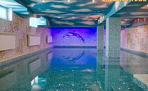 Нощувка със закуска и вечеря + ползване на открити и закрити басейни с МИНЕРАЛНА ВОДА от Балнеохотел
