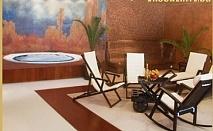 Нощувка със закуска и вечеря + ползване сауна, парна баня, външно и вътрешно джакузи с минерална вода от Семеен Хотел Шипково