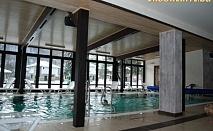 Нощувка със закуска и вечеря + ползване на топъл басейн, сауна и парна баня от комплекс Острова, с. Бели Осъм