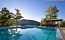 Нощувка със закуска, вечеря + ползване на вътрешен басейн, джакузи, сауна и парна баня от