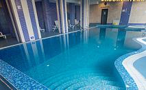 Нощувка със закуска и вечеря + ползване на закрит плувен басейн, сауна, парна баня и джакузи от хотел