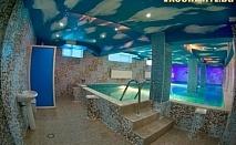 Нощувка със закуска,  вечеря и ПОЛЗВАНЕ НА 2 закрити топли минерални басейна с джакузи, открит целогодишен минерален басейн, външно джакузи + СПА зона от Балнеохотел