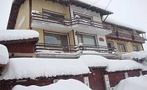 Нощувка със закуска и вечеря през Декември в къща за гости Планински Здравец, Банско