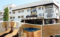 Нощувка със закуска и вечеря + релакс зона само за 36 лв. в хотел Трявна