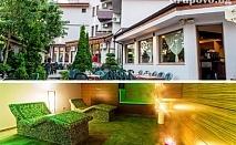 Нощувка, закуска и вечеря + релакс зона от хотел-ресторант Аризона, Павел баня