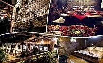 Нощувка със закуска и вечеря* в семеен хотел Златева къща в Банско