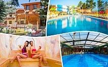 Нощувка със закуска и вечеря + СПА и 3 МИНЕРАЛНИ басейна в хотел Елбрус*** Велинград