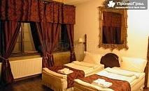 Нощувка, закуска, вечеря и спа под открито небе за двама в комплекс Манастира, Свищов за 51.80 лв.