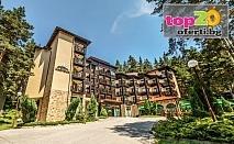 Нощувка със Закуска и Вечеря + СПА и Собствена ски писта в Хотел Магнолия, к.к. Паничище, само от 35 лв. на човек