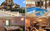 Нощувка, закуска, вечеря + топъл басейн и СПА само за 32 лв. в хотел Русенски Лом, с. Кошов