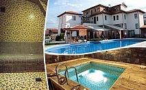 Нощувка, закуска и вечеря + топъл басейн, горещо джакузи, сауна и парна баня в Комплекс Флора, с. Паталеница.