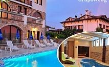Нощувка, закуска, вечеря + топъл релакс басейн и парна баня от хотел Винпалас, Арбанаси