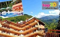 Нощувка със закуска и вечеря или закуска, обяд и вечеря + Минерален басейн и СПА процедура в СПА хотел Костенец от 34 лв/човек!