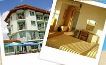 Нощувка със закуска или закуска и вечеря + басейн с детска секция, детски кът и паркинг с ограничен брой места от хотел Кристал, Равда