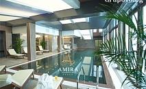 Нощувка със закуска или закуска и вечеря за ДВАМА + басейн и СПА от хотел резиденс Амира***** Банско