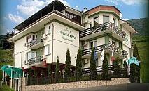 Нощувка със закуска или закуска и вечеря в хотел Дарлинг, Драгалевци. Дете до 16г. – безплатно!