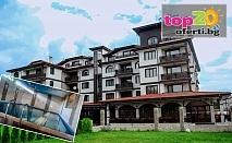 Нощувка със закуска или закуска и вечеря + Минерален Басейн + СПА Пакет в СПА Хотел Алегра, Велинград, на цени от 35 лв.!