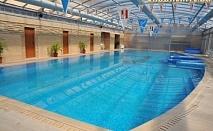 Нощувка със закуска или закуска и вечеря + ползване на 25-метров басейн с МИНЕРАЛНА ВОДА от хотел
