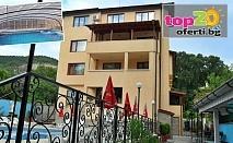 Нощувка със закуска, закуска и вечеря или закуска, обяд и вечеря + Топъл минерален басейн и СПА пакет в хотел Прим 3*, Сандански от 39 лв./човек