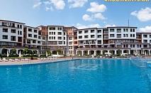 Нощувка със закуска или закуска и вечеря+ползване на басейн и шатъл до Кранево и Албена от хотел Хармони Хилс 4*, Рогачево