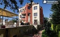 2 нощувки в апартамент за/до четирима (2+2) във Фентъзи Апартмънтс, Св. Св. Константин и Елена