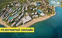 5 нощувки на база Ultra all inclusive в Ikos Olivia 5*, Геракини, Халкидики
