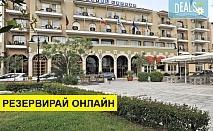 8 нощувки на база Закуска в Lefkas Hotel 3*, Лефкада, о. Лефкада