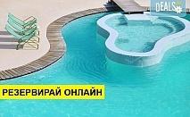 5 нощувки на база Закуска,Закуска и вечеря в Ekies All Senses Resort 4*, Вурвуру, Халкидики