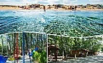 5 или 7 нощувки в бунгало за до 6-ма + басейн във вилно селище Кокиче , Приморско