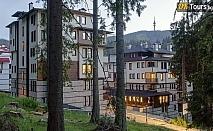 7 нощувки на цената на 6 в двуспален апартамент в Грийн Лайф Фемили Апартмънтс - Пампорово. Настаняване в двуспален апартамент - 7 нощувки със закуски или полупансион