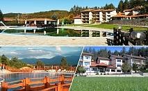 6 нощувки на цената на 5 в хотелски комплекс Априлци! 6 нощувки на човек със закуски и вечери + външен басейн