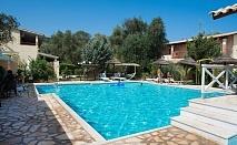 5+ нощувки на човек + басейн в хотел Villaggio Maistro****, Лефкада. Дете до 11.99г. БЕЗПЛАТНО
