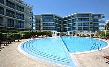 5 нощувки на човек на база All Inclusive в Апарт хотел Синя Ривиера, Слънчев бряг