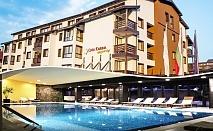3 нощувки на човек на база All Inclusive + басейн и уелнес пакет в Каза Карина****, Банско