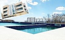 5 или 7 нощувки на човек на база All inclusive + басейн в НОВИЯ хотел Синема***, Приморско. Деца до 12г. - БЕЗПЛАТНО!!