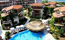 2, 3 или 4 нощувки на човек на база All Inclusive + басейн, чадър и шезлонг на плажа от хотел Лагуна Бийч Ризорт и СПА, Созопол. Бонус нощувка!