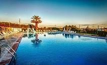 4+ нощувки на човек на база All Inclusive + басейн в хотел Bellagio***, Фурка, Кассандра. ДЕТЕ до 11.99г. БЕЗПЛАТНО!