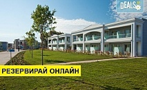 5+ нощувки на човек на база All inclusive в Blue Lagoon Princess Hotel 5*, Полигирос, Халкидики