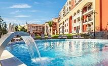 3 + нощувки на човек на база All Inclusive + чадър и шезлонг на плажа + вътрешен и външен плувен басейн в хотел Феста Виа Понтика****, Поморие