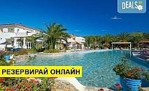 3+ нощувки на човек на база All inclusive в Chrousso Village Hotel 4*, Палюри, Халкидики