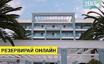 3+ нощувки на човек на база All Inclusive в Cronwell Resort Sermilia 5*, Псакудия, Халкидики