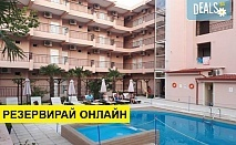3+ нощувки на човек на база All inclusive в FilosXenia Golden Beach Hotel 3*, Метаморфоси, Халкидики, безплатно за деца до 1.99 г.